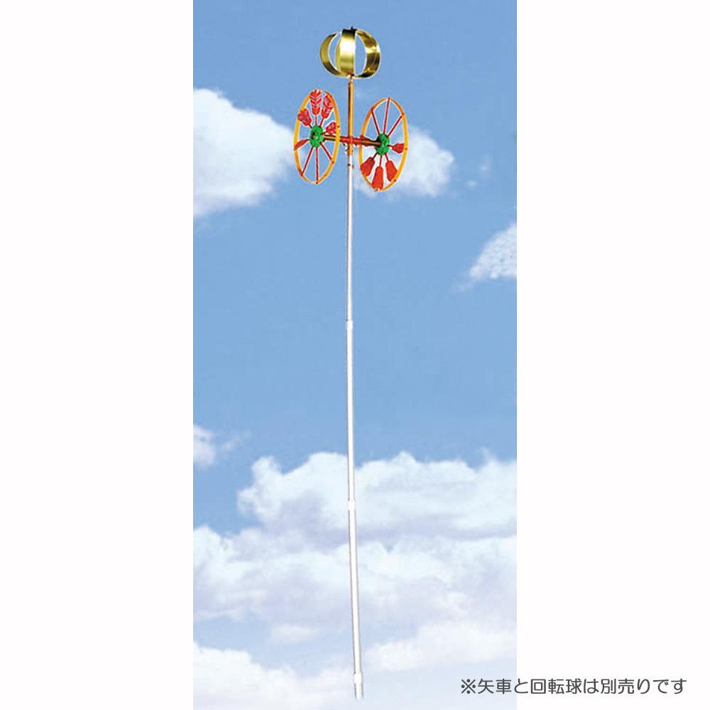 【鯉のぼり】ポール ホームセット(2.0m用)【送料無料】