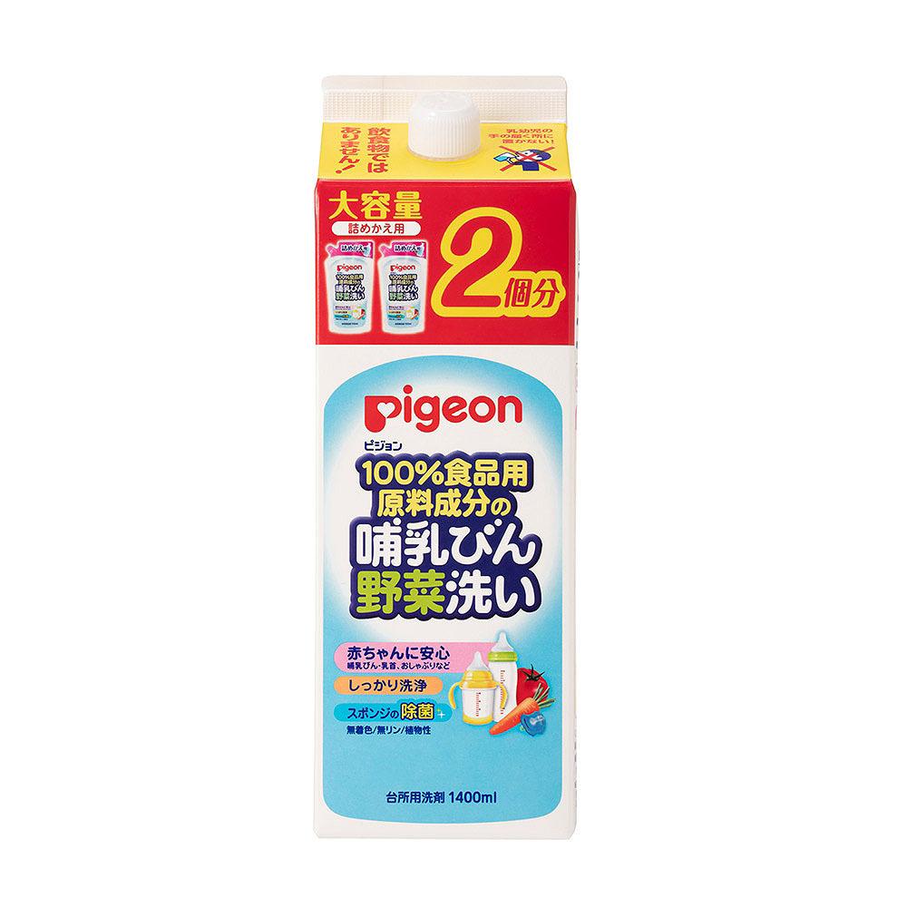 日本正規代理店品 哺乳びん野菜洗い 詰めかえ用2回分 現金特価 1.4L