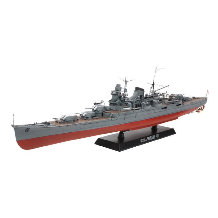 1/350 日本重巡洋艦 最上【オンライン限定】【送料無料】