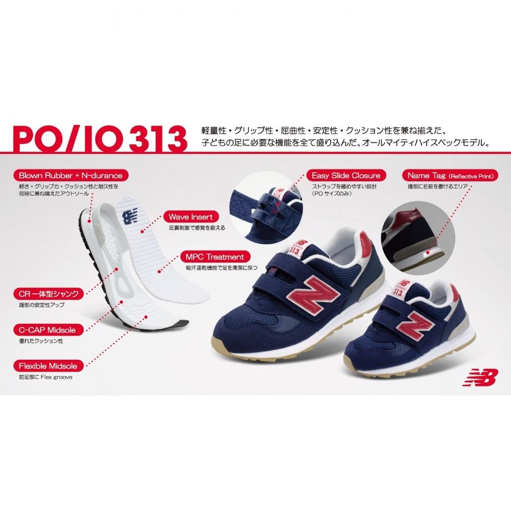 世界の人気ブランド New Balance ニューバランス ネイビーレッド 12 0cm Nv Io313