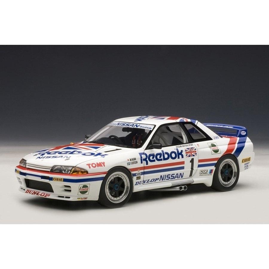 1/18 スカイライン GT-R(R32) 1990 グループA #1 (リーボック/長谷見)【オンライン限定】【送料無料】