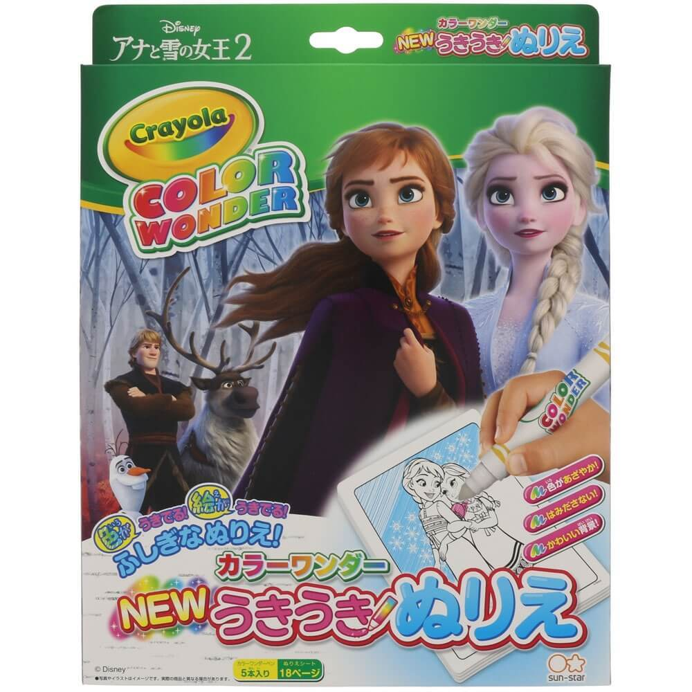 アナと雪の女王2 NEWうきうきぬりえCW