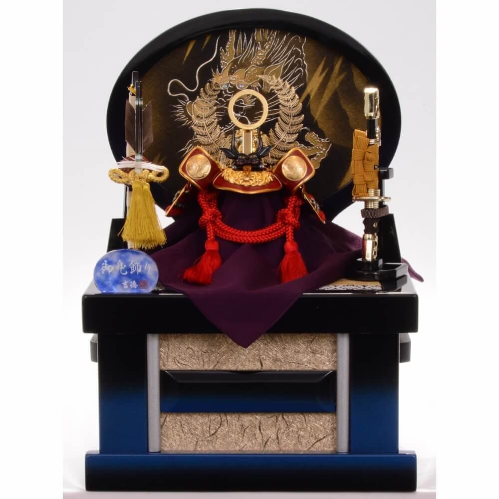 【五月人形】ベビーザらス限定 兜収納飾り「徳川家康金彩龍衝立屏風」【送料無料】