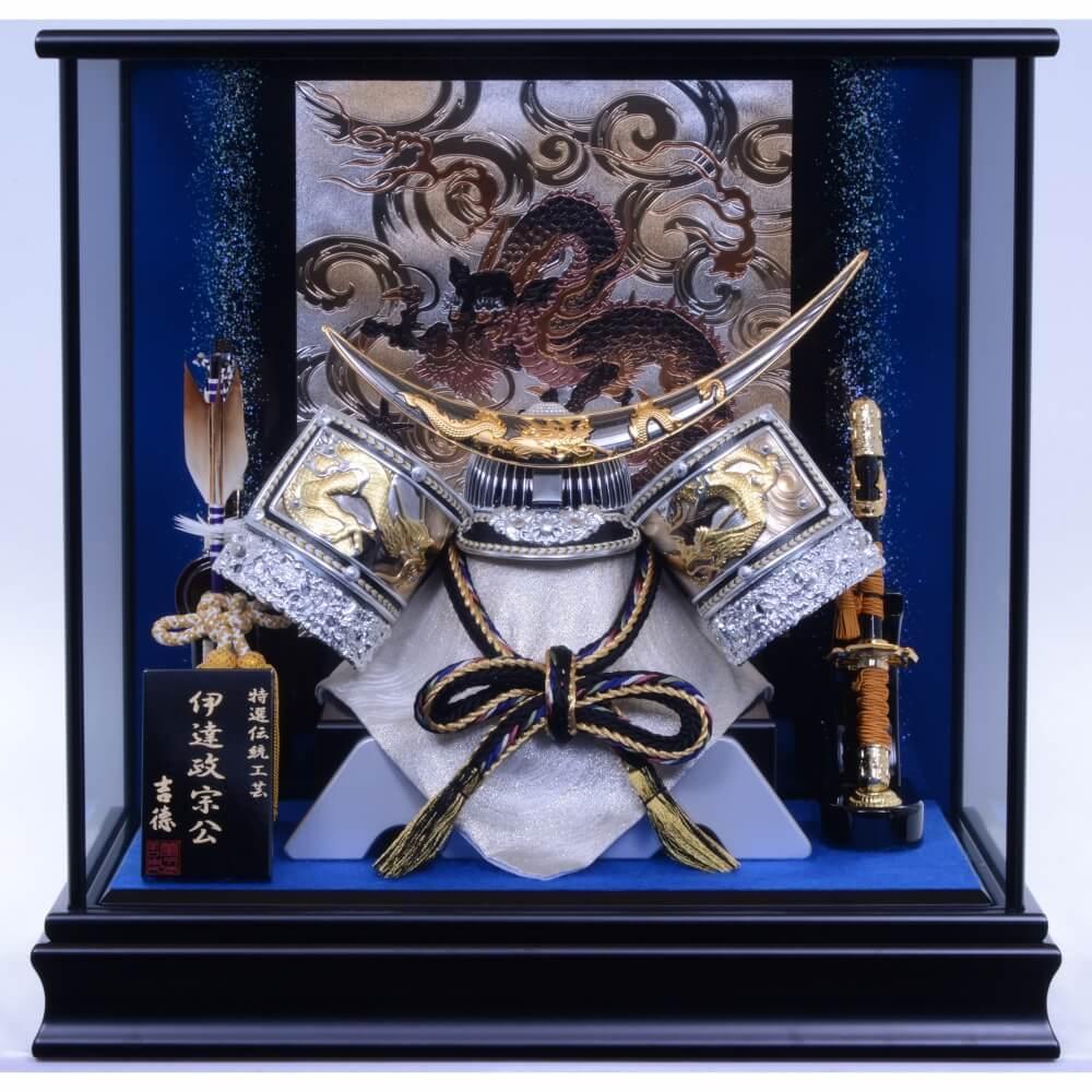 【五月人形】ベビーザらス限定 兜ケース飾り「伊達政宗蒼龍」【送料無料】