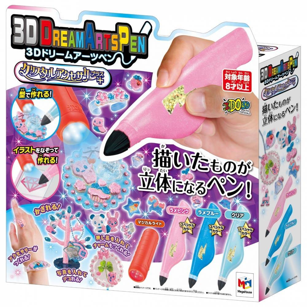 ランキング総合1位 3Dドリームアーツペン クリスタルアクセサリープラス 特別セール品