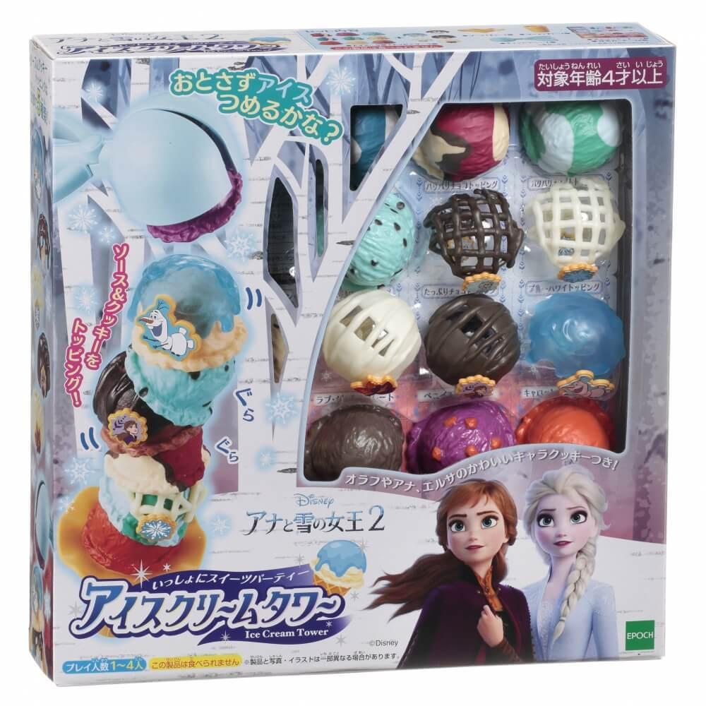 NEW売り切れる前に☆ アナと雪の女王2 アイスクリームタワー クリアランス 上質