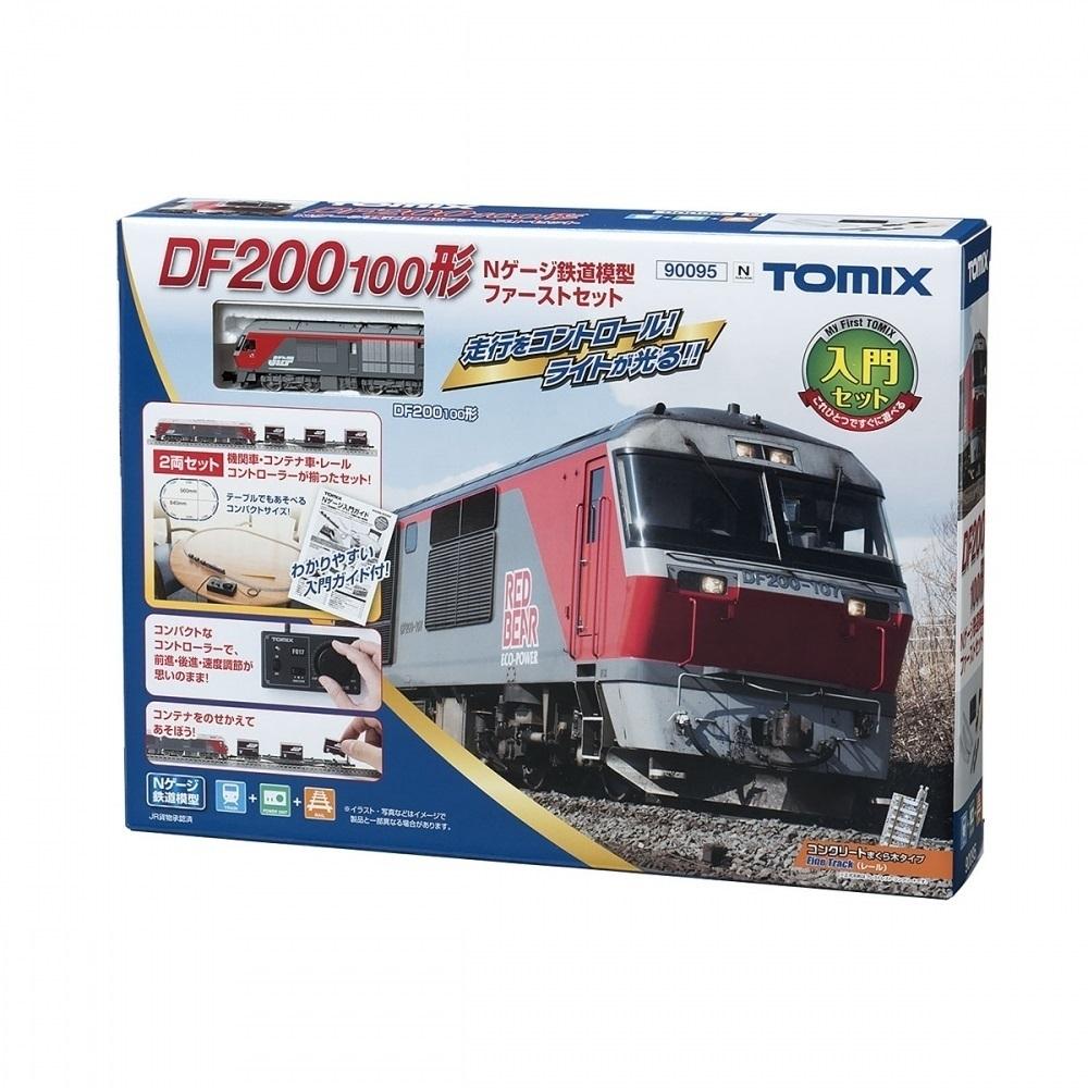 Nゲージ トミックス DF200 100形 Nゲージ鉄道模型ファーストセット【オンライン限定】【送料無料】