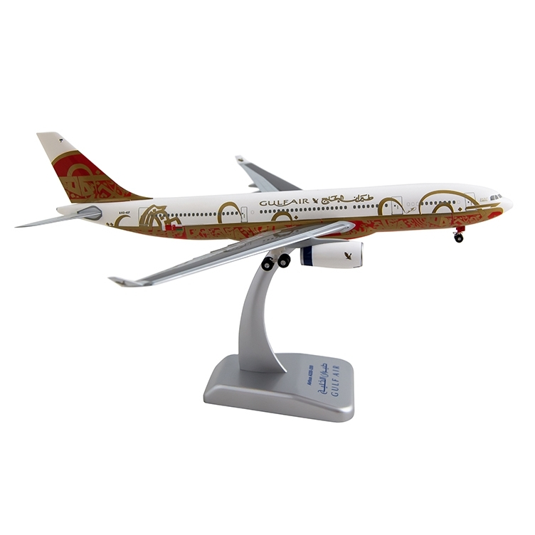 1/200 A330-200 ガルフ・エア 50周年記念塗装【オンライン限定】【送料無料】