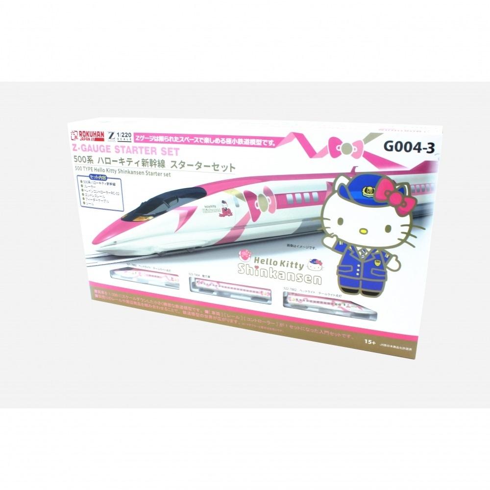 ロクハン 500系 ハローキティ新幹線 スターターセット【オンライン限定】【送料無料】