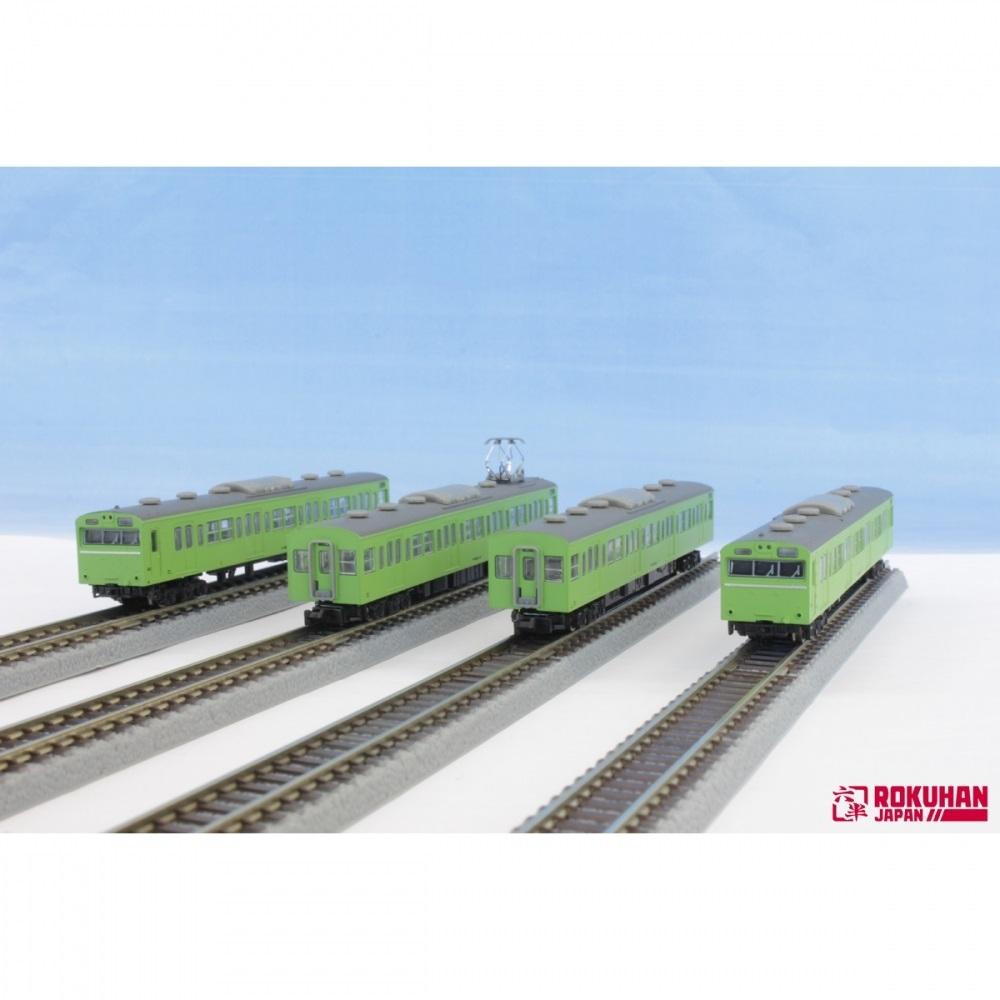 ロクハン 国鉄103系 ウグイス 山手線タイプ 4両基本セット【オンライン限定】【送料無料】