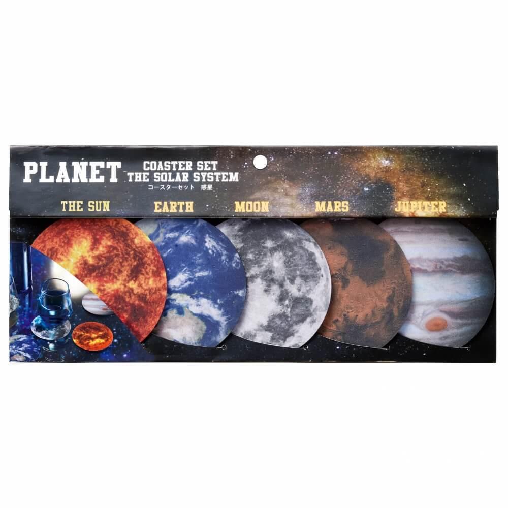 価格 交渉 送料無料 オンライン限定 コースターセット 惑星 情熱セール