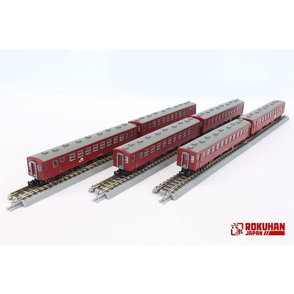 ロクハン JR50系客車2000番代 6両セット【オンライン限定】【送料無料】