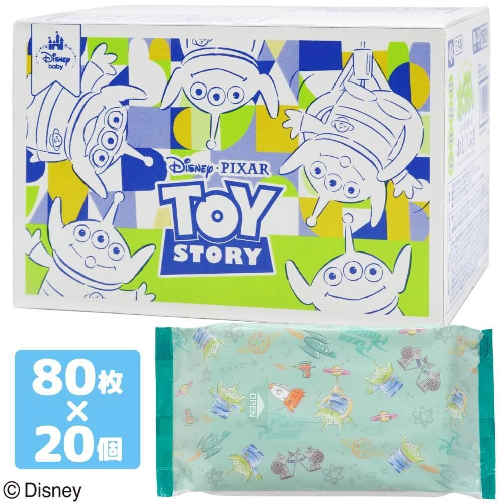 日本産 おしりふき 受注生産品 水99%おしりふき 箱入り 80枚×20個 ストーリー トイ エイリアン