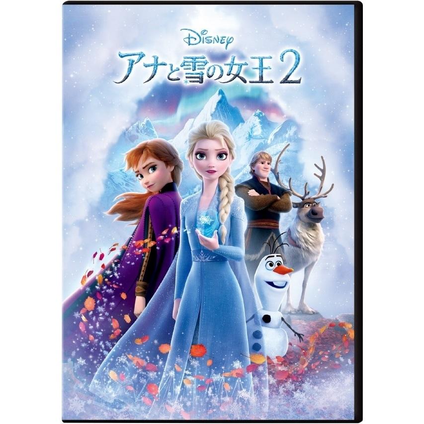 本日の目玉 DVD アナと雪の女王2 激安☆超特価 数量限定