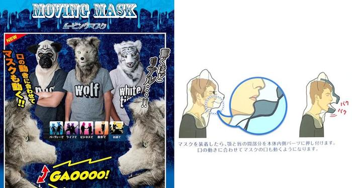 The mask which works! Moving mask lion