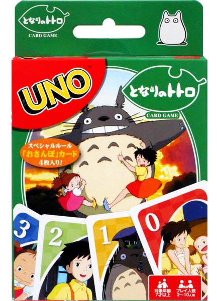 My Neighbor Totoro Uno card game UNO