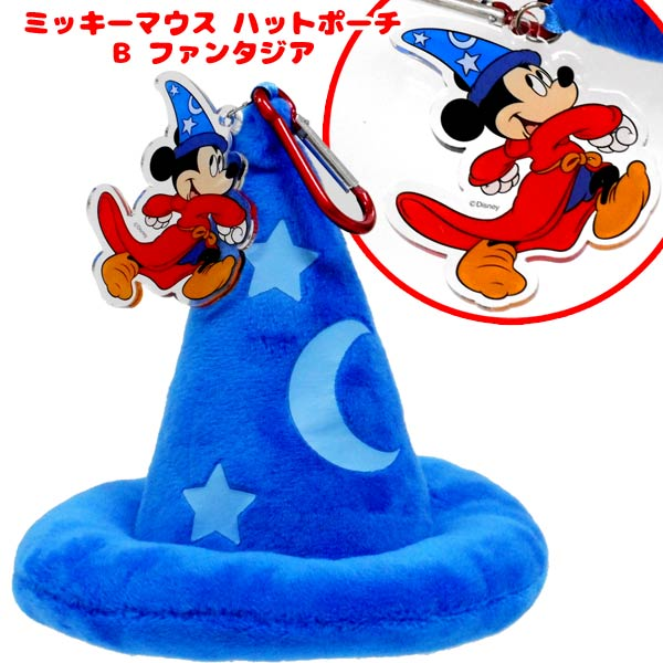 ToyToiFactory  Mickey Mouse hat porch B fantasia  984478ad6f5