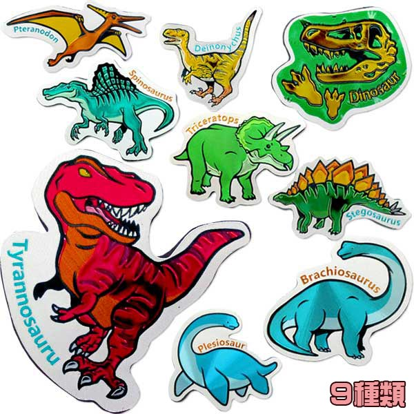 かっこいい恐竜のダイカットマグネット エッチング加工でキラキラ 恐竜 メール便可 訳あり エッチング ダイカット マグネット 9種 おもちゃ グッズ 磁石 お土産 プレゼント ギフト 子供会 物品 ダイナソー プチギフト イベント 雑貨 贈り物 景品 プテラノドン トリケラトプス 男の子 ティラノサウルス 文房具 化石
