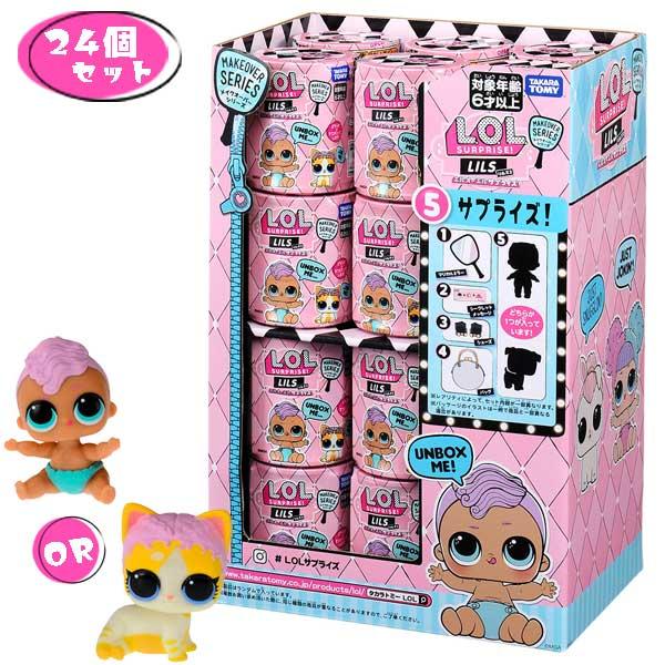 【LOLサプライズ】【サプライズトイ】L.O.L. サプライズ! メイクオーバーシリーズ リルズ2(24個セット)【おもちゃ グッズ キャラクター タカラトミー MGA ヘアアレンジ おしゃれ コレクション 女の子 人形 フィギュア ギフト セット まとめ買い 箱売り】