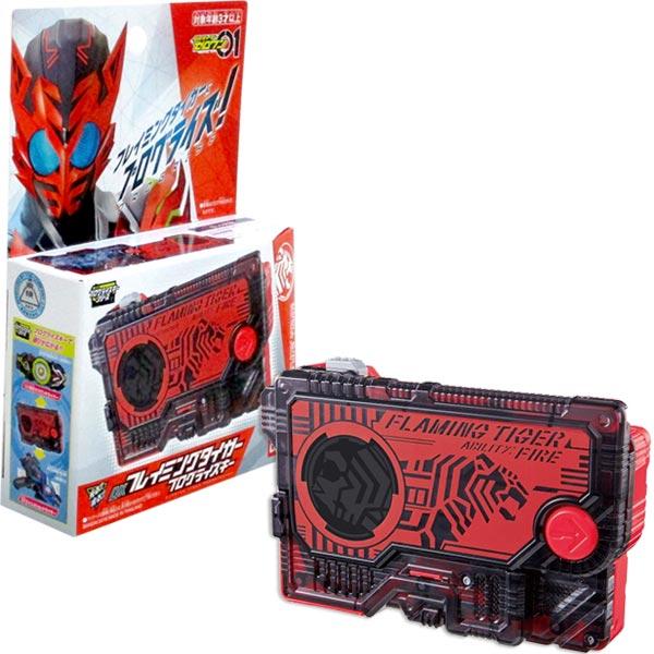 Kamen Rider zero one DX フレイミングタイガープログライズキー