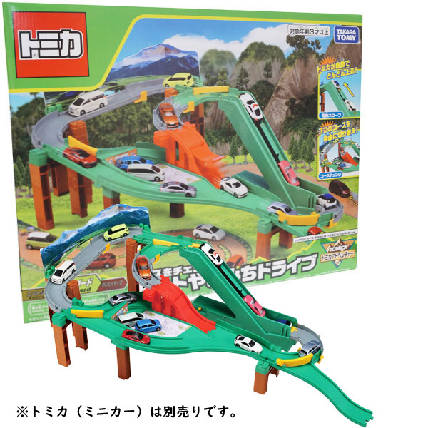 トミカ コースをチェンジ! オートやまみちドライブ【 おもちゃ 箱入り アニマル 動物 誕生日 トミカ 収納 】