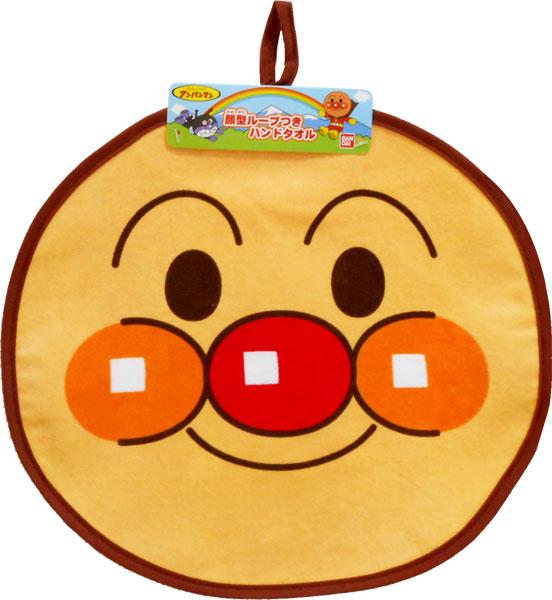 それいけ アンパンマン 顔柄ループつきハンドタオル【おもちゃ グッズ キャラクター ハンカチ タオル 入学 入園 保育園 幼稚園 キッズ 子供 子ども