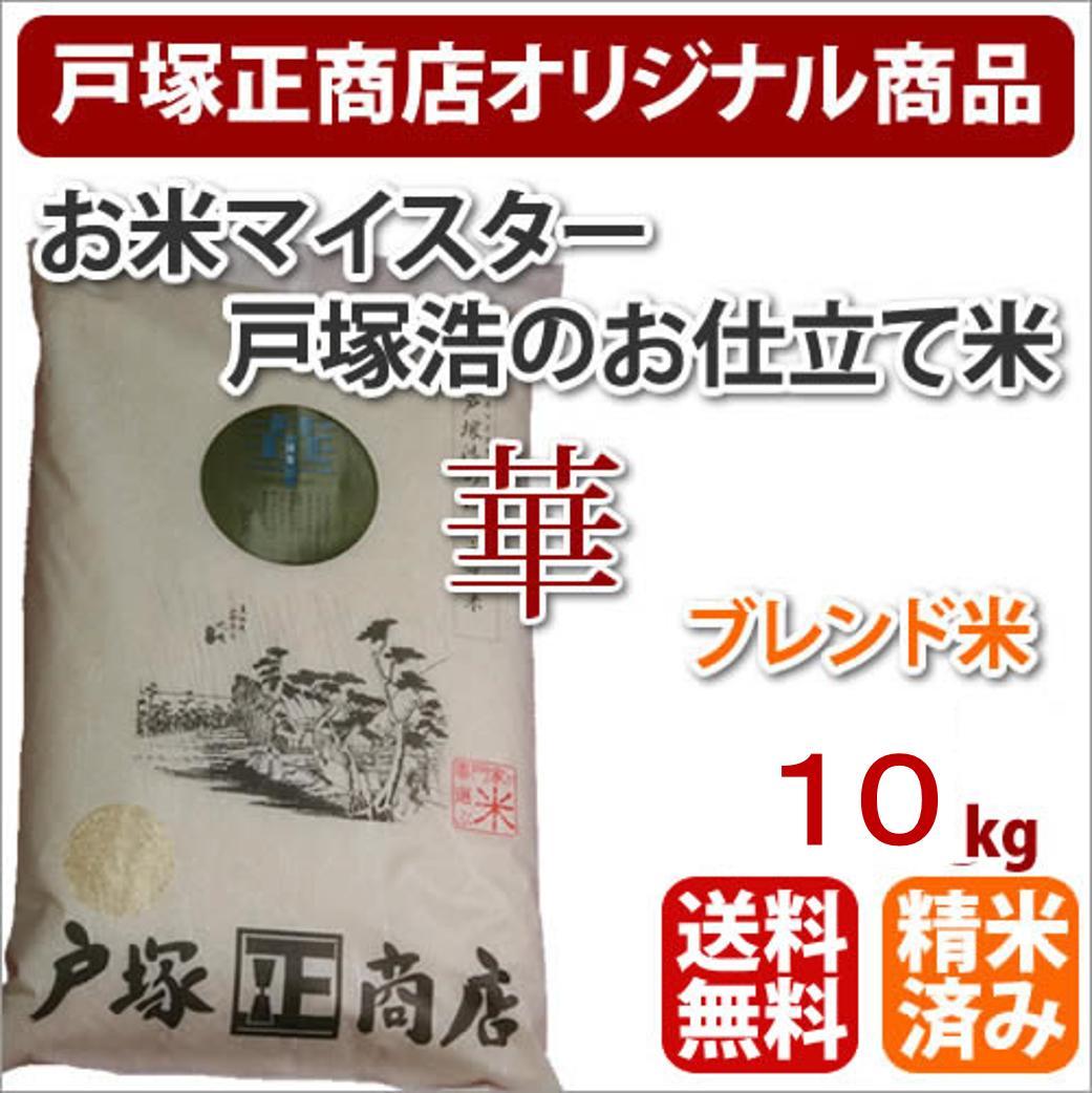 """五星級的裝飾品飯飯師傅系列""""Ka""""是 10 公斤 (10 公斤 × 1 袋)"""