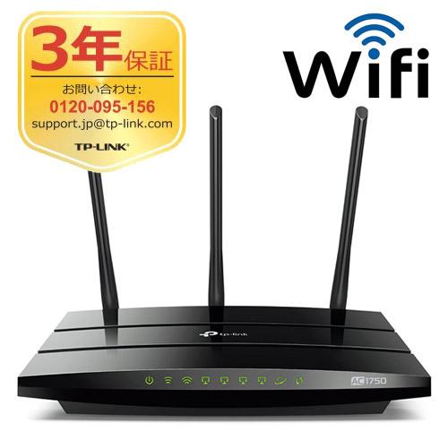 2017年日本最新版 1300Mbps+450Mbps無線LANルーター 11ac対応 全ポートギガビットTP-Link Archer C7 2 USB Port無線LANルータ親機 WIFIルーター (2017年日本最新版)