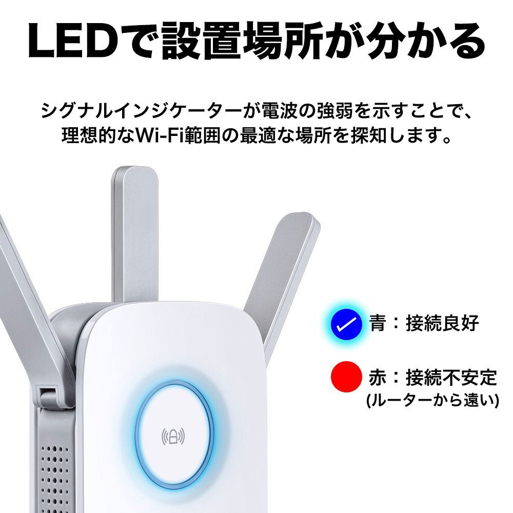 おすすめ wifi 中継 器