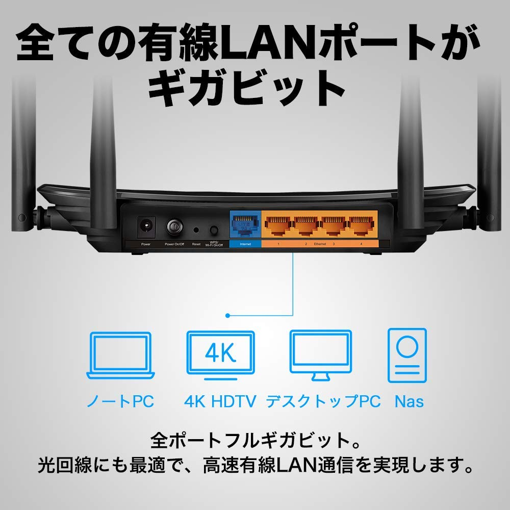 All 11ac-adaptive 867Mbps +300Mbps radio lan router TP-Link Archer C6 port  giga Wi-Fi router radio router radio Lan router main phone WIFI routers