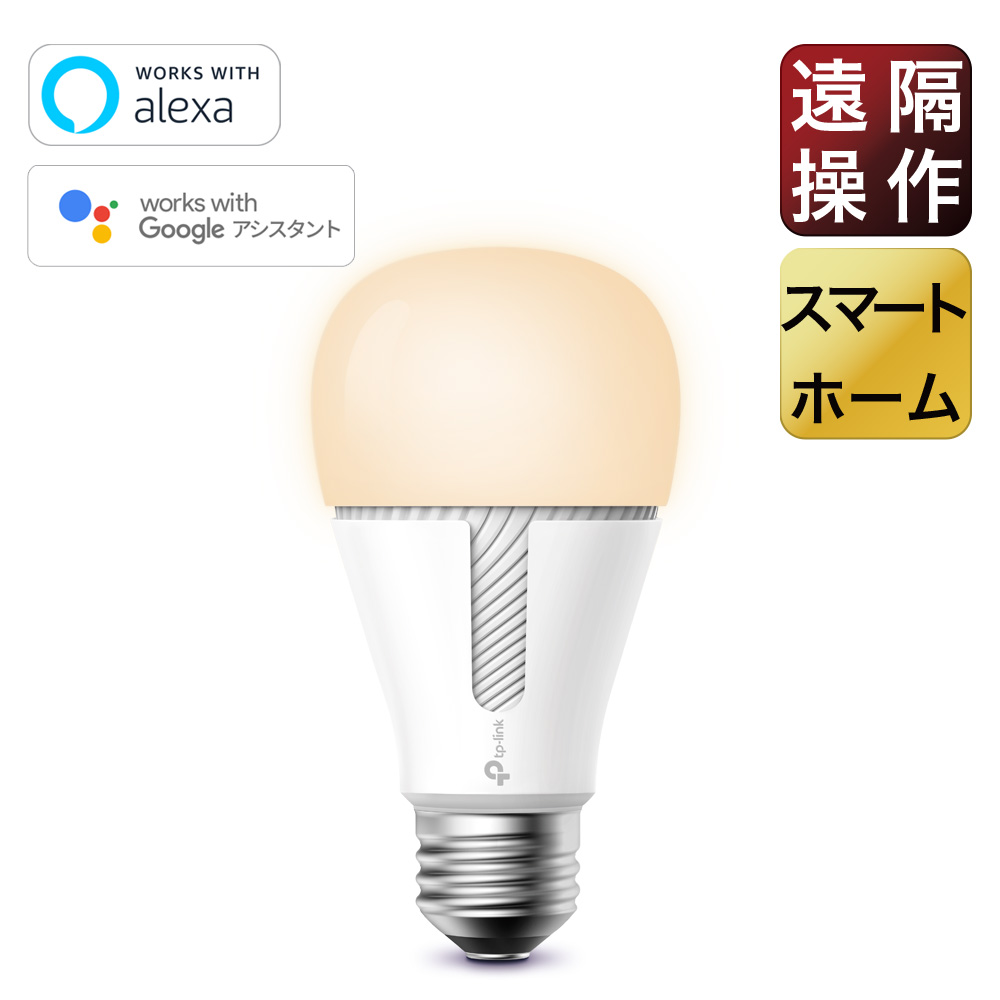 TP-Link Kasa smart LED lamp light control type E26 KL110 800lm electric  bulb color Echo Google Home-adaptive additional apparatus-free three years