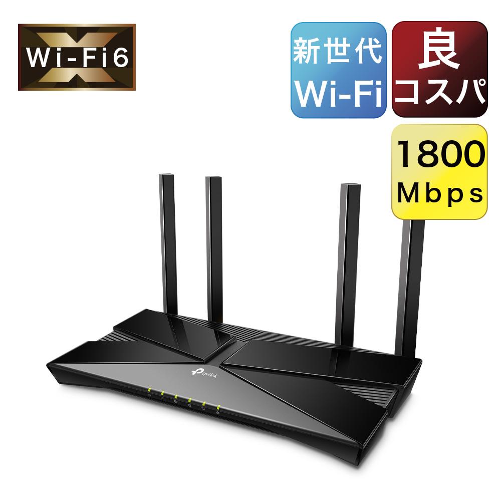Wi-Fi 6 贈答 無線LANルーター WIFIルーター Wi-Fi6 11AX 1201Mbps+574Mbps 1.5GHz CPU 公式ショップ限定専用スタンド付きセット AX20 Archer 11AX対応 USBポート 3年保証 AX1800 本物