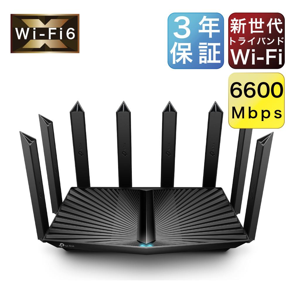 <title>WiFi6ルーター AX6600 OneMesh対応 メッシュWiFi 新世代 WiFi6 11AX 受注生産品 無線LANルーター 4804+1201+574Mbps Archer AX90トライバンド 2.5Gbps WAN LAN 1.5GHzクアッドコアCPU USB3.0ポートOneMesh対応 3年保証</title>