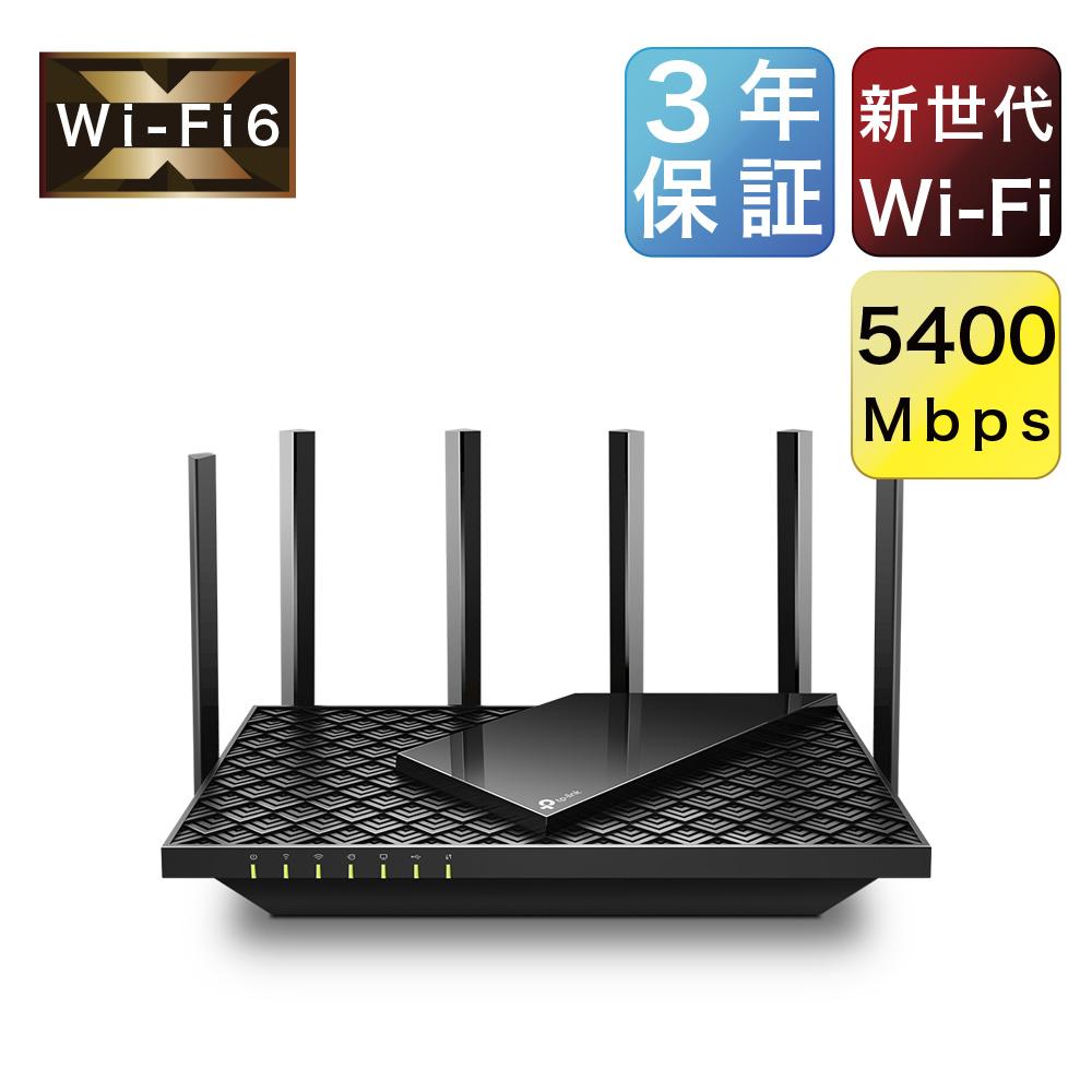 WiFi6 無線LANルーター AX5400 OneMesh IPv6対応 1位 4804Mbps+574Mbps Archer AX73 IPoE メッシュWiFi JP USB3.0ポート OneMesh対応 3年保証 A ご予約品 高額売筋