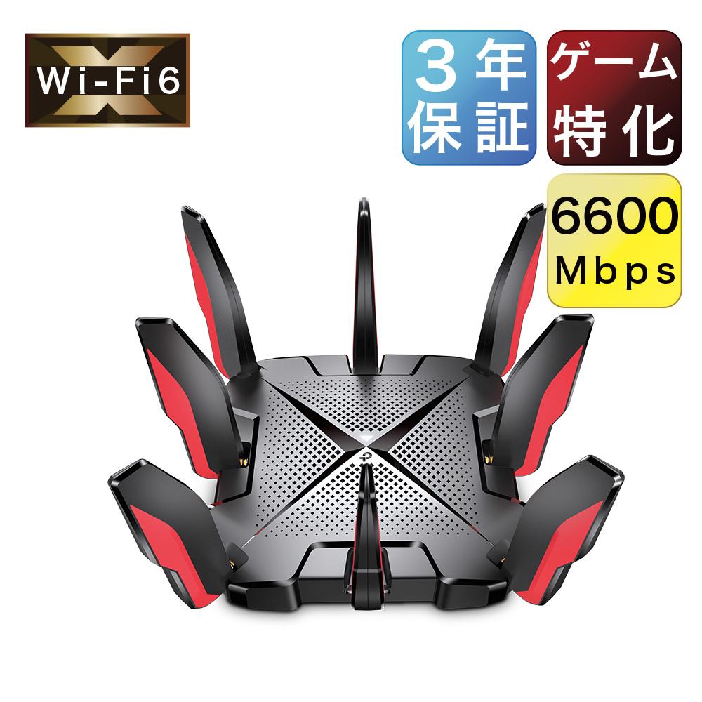 ゲーミングルーター 新世代 WiFi6 4804+1201+574Mbps AX6600 Archer GX90 LAN 2.5Gbps 出荷 WAN メッシュWiFi メーカー直売 3年保証 USB3.0ポートOneMesh対応 1.5GHzクアッドコアCPU