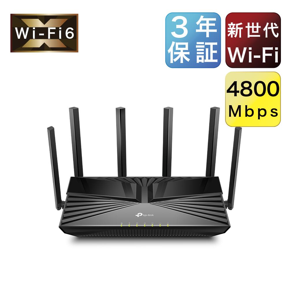 WiFi6 国内送料無料 無線LANルーター 価格 交渉 送料無料 AX4800 4324+574Mbps メッシュWiFi USB3.0ポートOneMesh対応 3年保証 JP A IPoE Archer IPv6対応