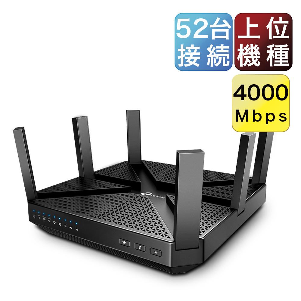1625Mbps+1625Mbps+750Mbps MU-MIMO対応無線LANルーター TP-Link Archer C4000 wifiルーター トライバンド 1.8GHz 64ビットCPU トレンドマイクロ対応 トレンドマイクロ対応 トレンドマイクロ対応 3年保証 058