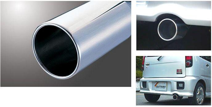 フジツボマフラー ■受注生産品(1~1.5カ月目安です) FGK レガリスK 【品番:450-70163】 L910S ムーヴ カスタム NA 4WD GF-L910S EF-VE H10.10~H11.11