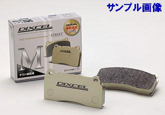 ■ディクセル[Dixcel] ブレーキパッド Mタイプ 【フロント品番:1614141】 VOLVO/ボルボ XC90 【3.2 AWD】 【06/10~10/07】 【CB6324AW】 【17inch Brake (Fr.336mm DISC)】【smtb-k】【kb】