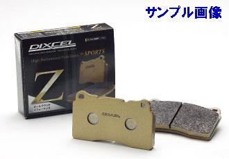 ■ディクセル[Dixcel]  ブレーキパッド Zタイプ 【フロント品番:351102】スイフトスポーツ ZC33S 17/09~