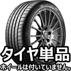 2本以上ご注文で送料無料(離島除く) ■正規品グッドイヤー EfficientGrip Performance 225/55R16 95W