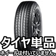 2本以上ご注文で送料無料(離島除く) ■正規品YOKOHAMA GEOLANDAR CV G058 235/60R18 107V XL
