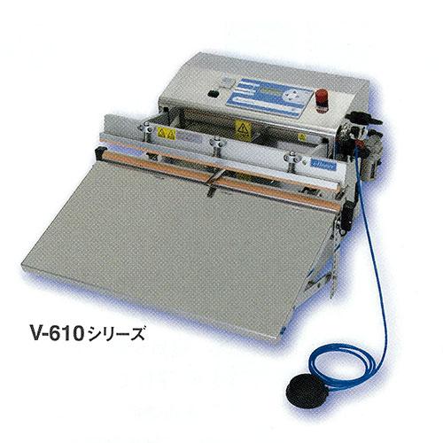 富士インパルス 加熱温度コントロール脱気シーラー V-610-10W FEPS【送料別途(注文後連絡)】