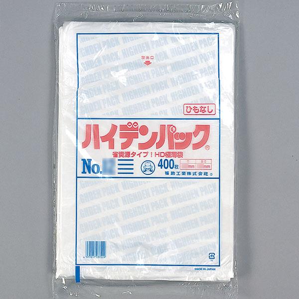 福助工業 ハイデンパック新規格袋 紐なし 新No.12 (12,000枚)