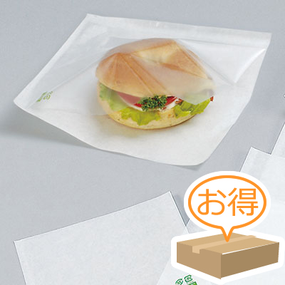 福助工業 カトラバーガー袋 No.13 無地(1ケース6,000枚)