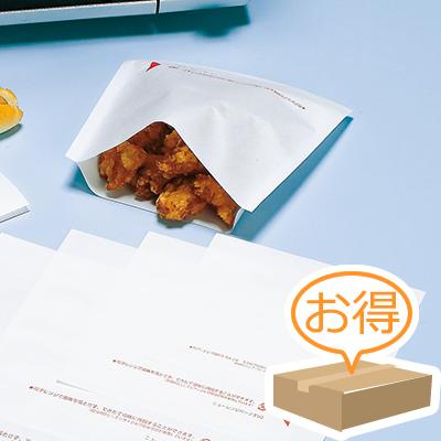 福助工業 ニューレンジパック No.370(1ケース2,000枚)