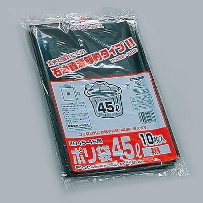 45L 黒 厚み0.045×巾650×長さ800mm 業務用ゴミ袋 期間限定送料無料 LD45-45 業務用ポリ袋 300枚 福助工業 まとめ買い特価