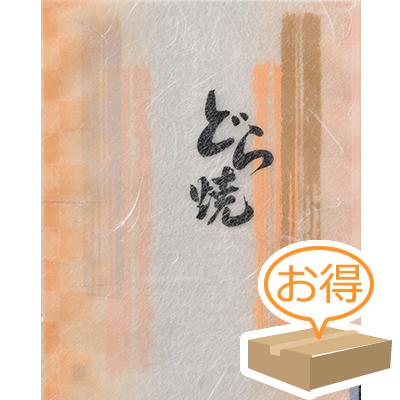 福助工業 カマス袋 GU(雲龍タイプ) No.4どら焼(1ケース3,000枚)