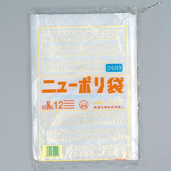 巾200×長さ300mm 強度 透明度 開口性に優れたニューポリ袋 コーナーノッチ付で切り取り易く また切りクズが残りません 福助工業 25%OFF 5☆好評 紐付 No.11 ニューポリ規格袋0.02 5000枚
