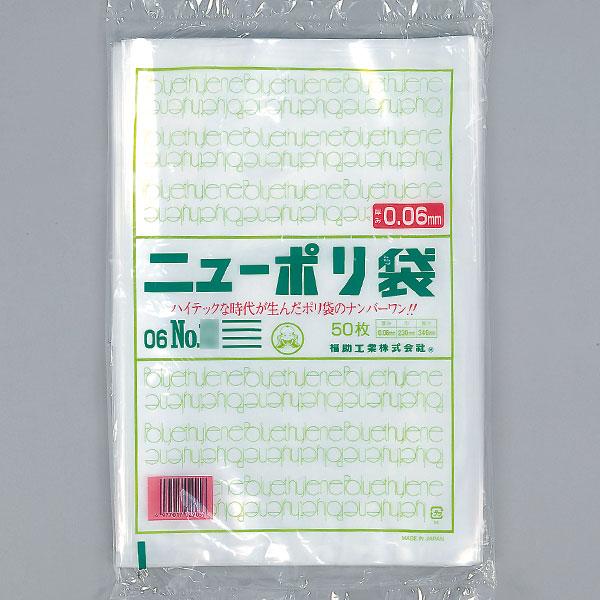 ずっと気になってた 福助工業 No.10 ニューポリ規格袋0.06 福助工業 (3000枚) No.10 (3000枚), ナヨロシ:76f172ee --- eigasokuhou.xyz